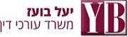 יעל בועז – משרד עורכי דין